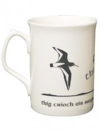 BC007: Topaz Bone China Mug