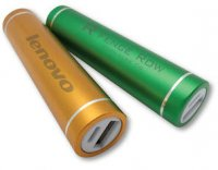 PB021: Power Bank Cylindrical